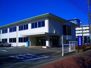 三島税務署