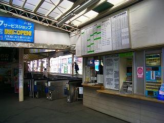 三島広小路駅改札