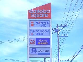 daitobo square