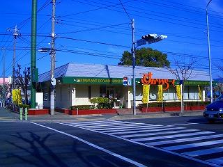 すかいらーく サンテラス駿東店